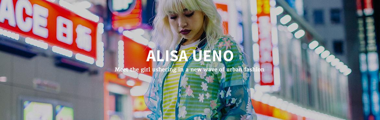 Alisa Ueno